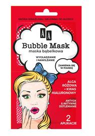 AA BUBBLE MASK SMOOTHING & MOISTURIZING FACE MASK SENSITIVE & ALLERGIC SKIN