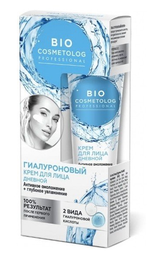 FITOCOSMETIC FITOKOSMETIK FITO COSMETIC BIO COSMETOLOG FACE CREAM WITH HYALURONIC ACID DAY