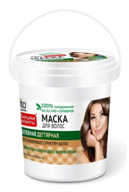FITOCOSMETIC FITOKOSMETIK FITO COSMETIC BIRCH TAR HAIR MASK REBUILDING & HAIR GROWTH ACTIVATOR