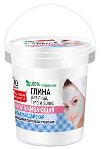 FITOCOSMETIC FITOKOSMETIK FITO COSMETIC WALDAJSKA WHITE CLAY MASK REJUVENATION ANTI WRINKLE REGENERATION FACE BODY HAIR
