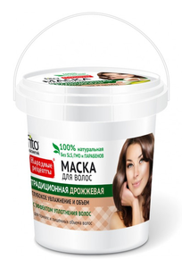 FITOCOSMETIC FITOKOSMETIK FITO COSMETIC YEAST HAIR MASK NOURISHING & HAIR GROWTH ACTIVATOR