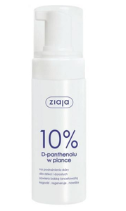 ZIAJA 10% D-PANTHENOL SOOTHING FOAM FOR CHILDREN AND ADULTS AFTER BURNS DEPILATION SHAVING