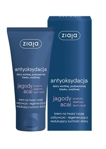 ZIAJA ACAI BERRY ANTIOXIDANT NOURISHING REGENERATING FACE CREAM ANTI TECH NECK EFFECT
