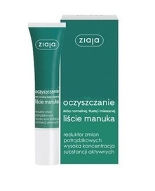 ZIAJA MANUKA LEAVES ACNE REDUCER CHANGES FACE CLANISING
